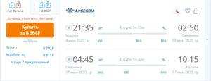 Летим летом из Москвы в Салоники, Амстердам или Мадрид от 8500 руб туда-обратно