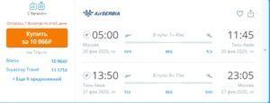 Летим из Москвы в Тель-Авив всю весну и летом от 10 тысяч рублей туда-обратно