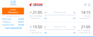 China Eastern. Прямые рейсы из Санкт-Петербурга в Шанхай за 25500р RT