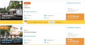 Тур в январе из Краснодара на Шри-Ланку от 38000 рублей