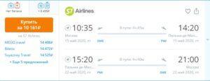 Прямые рейсы на Пальму-де-Майорку из Москвы в мае всего за 10тысяч рублей