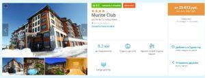 Туры в Болгарию из Москвы всего от 12500 рублей на неделю