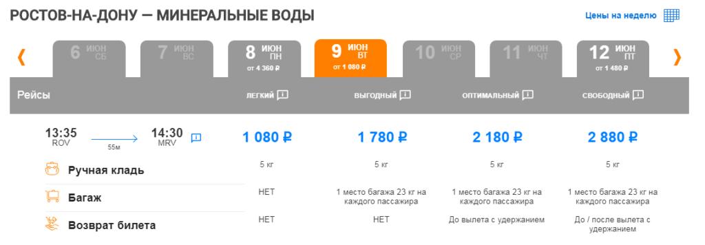 Авиакомпания Азимут открывает продажи авиабилетов в Омск, Казань и Челябинск на лето