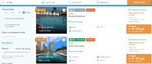 Короткие туры в Таиланд из Москвы от 14700р/чел на 5 или 7 ночей