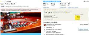 Горящие туры на Гоа из Москвы от 12100р/чел за 7 ночей