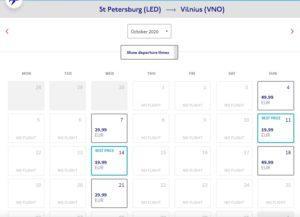 WizzAir снизил цены на полеты из Санкт-Петербурга в Вильнюс и Софию