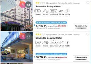 Туры из регионов в Таиланд на 10-12 дней от 25 тысяч рублей