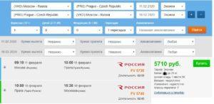 Чартеры в Прагу из Москвы всего за 5710 рублей