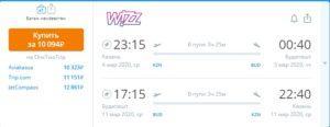 Из Казани в Будапешт на 8 марта всего от 10 тысяч рублей