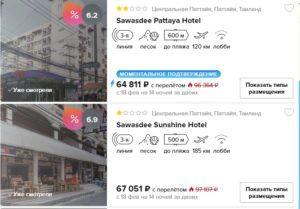 Тур из Санкт-Петербурга в Таиланд на две недели от 35 тысяч рублей
