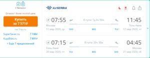 Подбор билетов в Израиль на март из Москвы от 7500 рублей