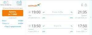 Прямые рейсы из Уфы в Баку или Ереван весной-летом от 7600 рублей