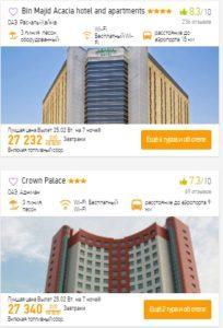 Туры на 3-7 ночей в ОАЭ из Москвы всего от 10 тысяч рублей