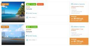 Много горящих туров в Таиланд из Москвы на 7-12 ночей от 18тыс рублей