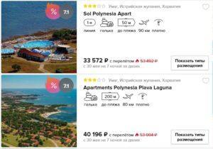 Тур Хорватию из Москвы на 7 ночей в начале лета всего от 17тыс рублей