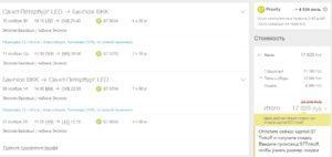 Новости от S7: скидки до 50% для владельцев карты S7-Тинькофф, акция «Летайте дома» продолжается