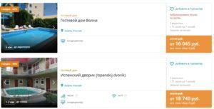 Туры на июль-август из Москвы в Анапу от 9000 рублей за 7 дней