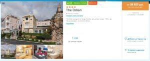 Тур в Стамбул из Москвы в конце августа за 19 тыс рублей на человека