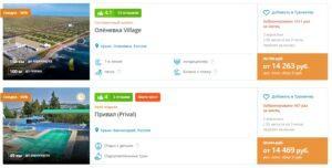 Короткие туры в Крым из Москвы и Питера в начале августа от 7000 рублей