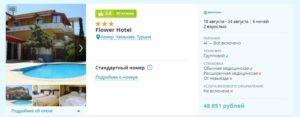 Всё включено: тур из Москвы в Турцию в августе за 24 тыс рублей