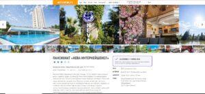 Короткие туры в Сочи из СПБ от 12800руб/чел