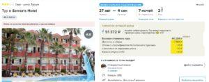 Туры в Турцию из Казани в августе от 25 тысяч рублей на человека