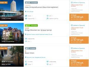 Туры из Москвы в Сочи от 7200 руб/чел на 6 ночей
