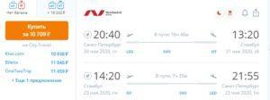 Полеты из   Санкт-Петербургу в Стамбул от 10200 рублей