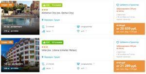 Короткий тур в Турцию из Москвы за 10300 рублей