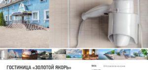 Туры на Новый Год по России из Москвы от 7500 рублей (с кешбеком)