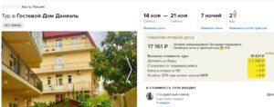 Туры на неделю по России из Спб от 7000 руб/чел