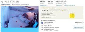 Туры на 11 ночей из Москвы в Танзанию в ноябре-декабре от 50 тыс руб/чел