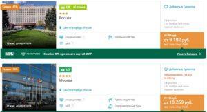 Тур в Санкт-Петербург на 3-4 ночи из Казани и Уфы от 4500 руб/чел