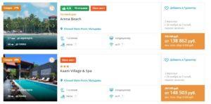 Тур на Мальдивы из Москвы на неделю в ноябре от 69тыс руб/чел