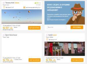 Тур из Москвы в Каппадокию на Новый Год всего от 28 тыс руб/чел