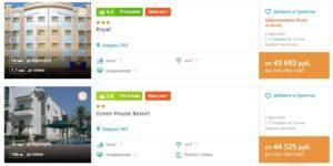 Из Москвы в ОАЭ туром на 3 ночи в январе/феврале от 21 тыс руб/чел