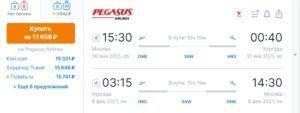 Из Москвы в Египет от 12650 рублей туда-обратно в январе-феврале