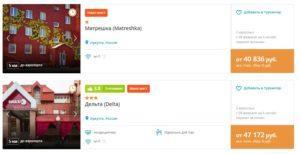 Из Москвы тур на Байкал в феврале от 20 тыс рублей