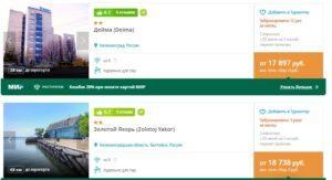 Для Санкт-Петербурга: тур в Калининград летом от 8000 рублей +кэшбэк