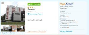 Туры на майские праздники из Москвы от 6500 рублей: Питер, Сочи, Калининград