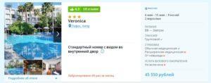 Майский Кипр из Москвы от 22 тыс рублей за тур с человека