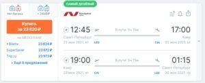 Прямые рейсы из Москвы и Питера в Каир летом от 22 тыс рублей туда-обратно